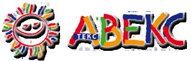 АвексТекс